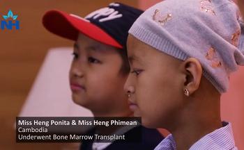 Miss. Ponita & Phimean Heng, Combodia